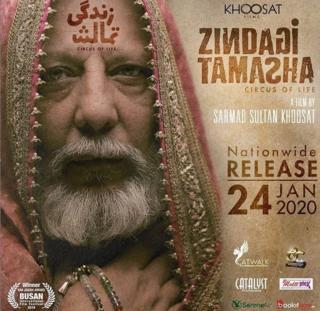 Zindagi Tamasha: Pakistan film suspended after religious uproar