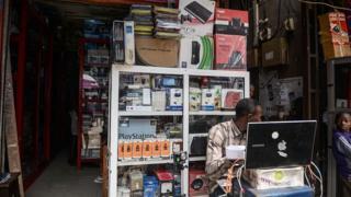Computer Village Lagos