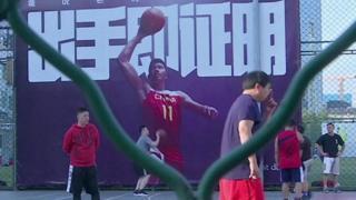 پسلرزه اعتراضهای هنگکنگ به بسکتبال آمریکا رسید
