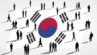 bandera y gente Corea del Sur