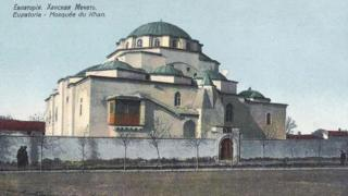 Ханська мечеть у Кезлєві,