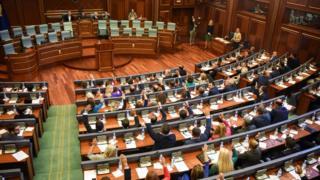 Kosova parlamentosu arşiv fotoğrafı