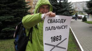Протестующий у здания суда