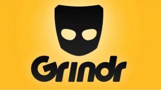 Logo do Grindr