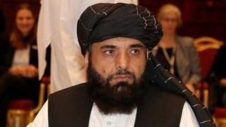 पाकिस्तान से मिला निमंत्रण क़बूल होगा: अफ़ग़ान तालिबान