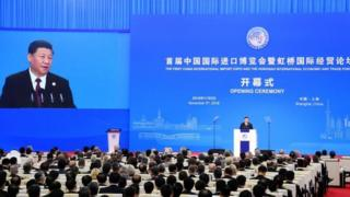 """China""""s President Xi Jinping speaks at the opening ceremony of the first China International Import Expo"""