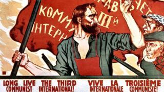 Советский плакат 1920-х годов