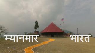 लोंगवा गाव