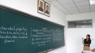 Suki en el salón de clases