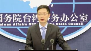 國台辦新聞發言人安峰山