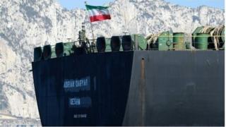 ایرانی جہاز