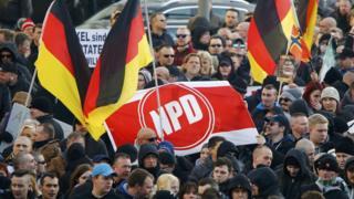 Флаг НДПГ