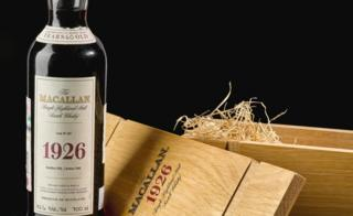 Macallan 1926 which sold for nearly £1.5m