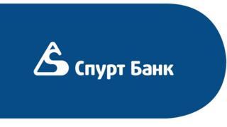 "Логотип банка ""Спурт"""
