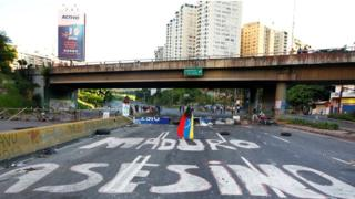 خیابانی در ونزوئلا