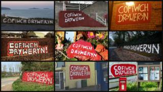 Lluniau o'r sloganau Cofiwch Dryweryn sydd wedi eu paentio ar hyd a lled Cymru