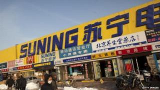 A Suning store in Beijing.