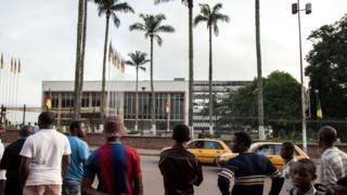 Cameroon Parliament