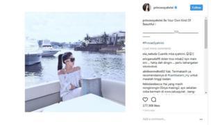 Instagram/PrincesSyahrini