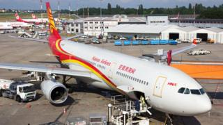 Hainan Airlines Airbus 330