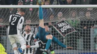 Ronaldo kẹ̀yìn sílé gbá bọ́ọ̀lù wọ àwọ̀n juventus