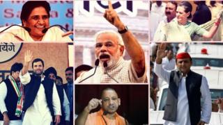 રાજકીય પક્ષોના નેતાઓના ફોટોગ્રાફનો કોલાજ