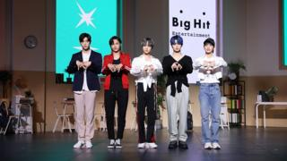 K-pop group TXT