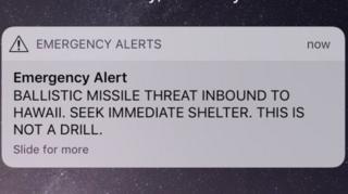 ข้อความเตือนภัยที่ผู้คนในรัฐฮาวายได้รับทางโทรศัพท์มือถือ