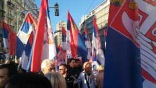 Заставе Србије
