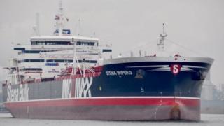 ناقلة النفط البريطانية ستينا إمبيرو، التي احتجزتها إيران.