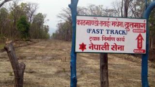 काठमाण्डू-निजगढ द्रुतमार्ग