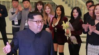 Kim Jong-un K Pop