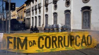 Антикоррупционный плакат в Бразилии