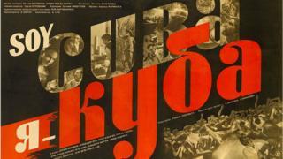 1964 yapımı Ben Küba'yım filminin Rusya'daki gösterimi için yapılan film afişi