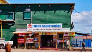 A supermarket in Papua New Guinea