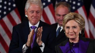 Hillary Clinton akubali matokeo