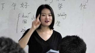 চীনা ভাষার ক্লাস চলছে।