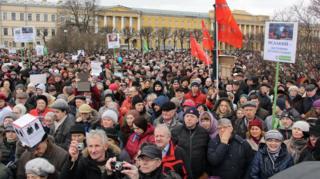 На митинге в Петербурге