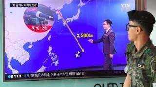 โทรทัศน์เกาหลีเหนือ