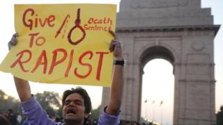 दिल्ली में बलात्कार के खिलाफ विरोध प्रदर्शन