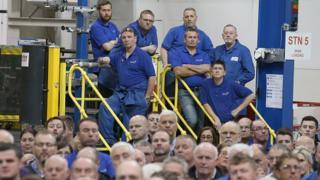 радници у фабрици
