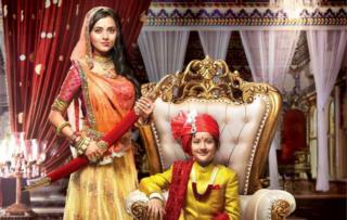 A still from Pehredaar Piya Ki
