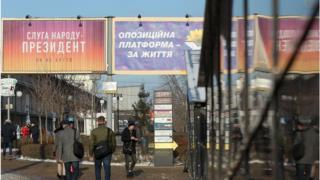 Українській економіці може загрожувати не лише уповільнення світової, але й суто внутрішній чинник виборів