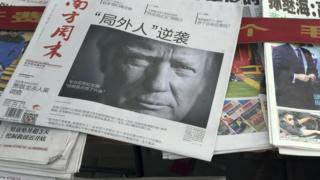 Donald Trump on the front page of a Chinese newspaper
