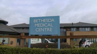 Bethesda Medical Centre
