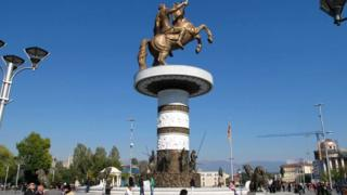 Македония (на снимке) - одна из шести стран, на которые в конце XX века распалась Югославия