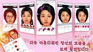 「春日香氣」宣傳廣告