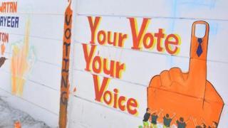 निवडणूक आयोग, पश्चिम बंगाल