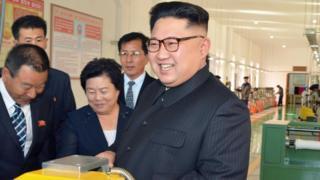 Rais Kim Jong un wa Korea Kaskazini