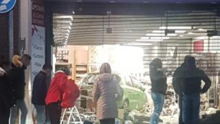 Scene after car crash on Scotch Street